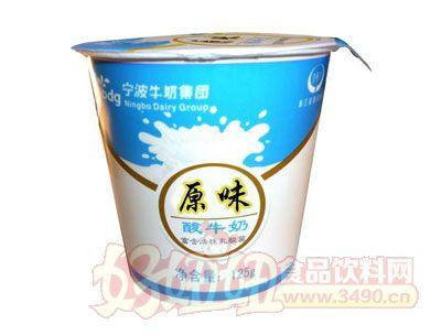 原味酸牛奶125g