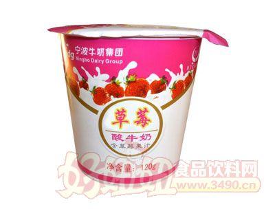 草莓酸牛奶含草莓果汁120g