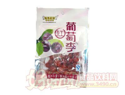 海马庄园红葡萄李108克