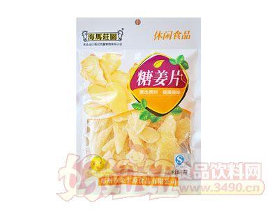 海马庄园糖姜片118g