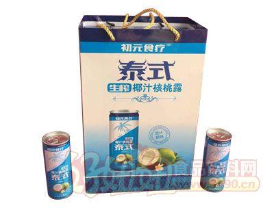 初元食疗泰式生榨椰汁核桃露手提袋