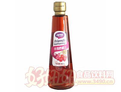 萍聚玫瑰樱桃汁饮料368ml