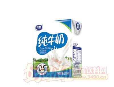 银桥纯牛奶软包装