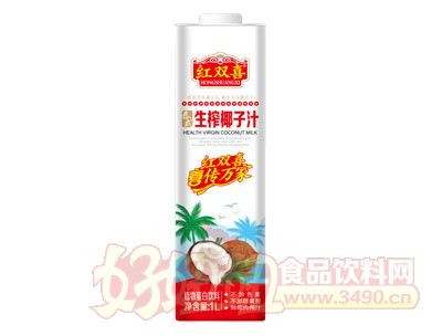 红双喜泰式生榨椰子汁1L