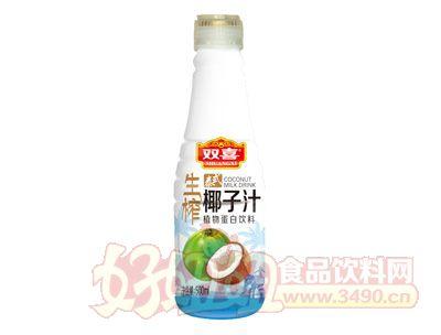 双喜泰式生榨椰子汁500ml