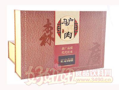 森广驴肉礼盒