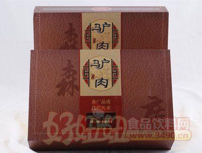 森广驴肉礼品盒