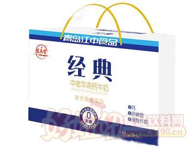 �典中老年高�}牛奶250mlx12盒