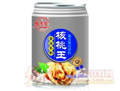 宏易堂核桃王复合蛋白饮料240ml