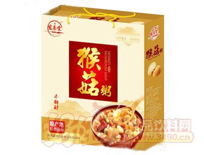 宏易堂猴菇粥