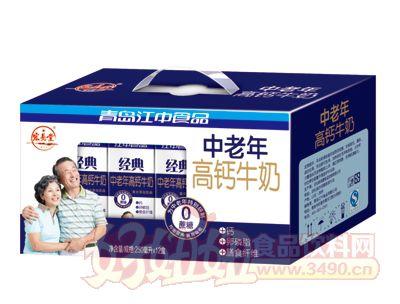 宏易堂中老年高�}牛奶250mlx12盒