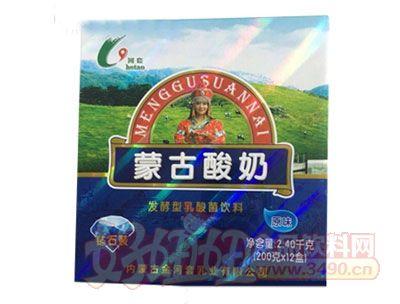 河套蒙古酸奶钻石装2.4kg
