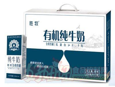 河套胜牧有机纯牛奶250mlx12盒