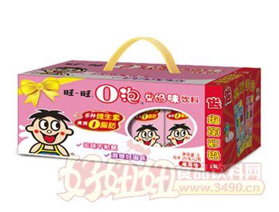 旺旺O泡果奶250ml�Y盒(草莓味)