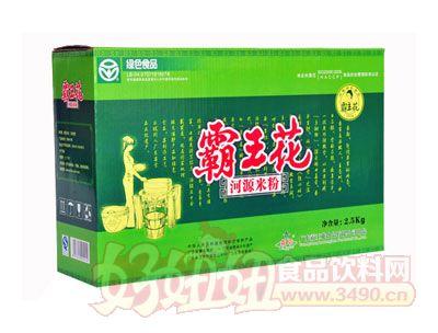 霸王花河源米粉2.5kg