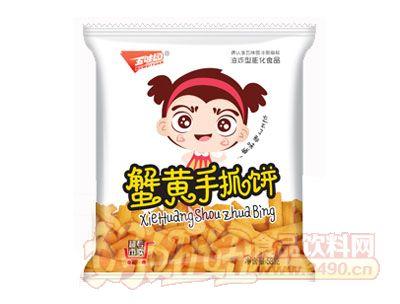 五味园蟹黄手抓饼58克