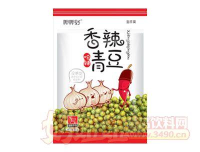 五味园呷呷好香辣青豆100g
