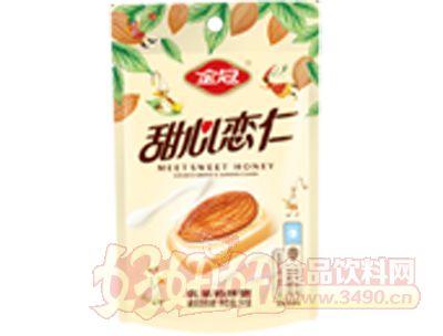 58g甜心�偃��果奶酥