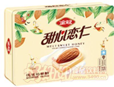 408g甜心恋仁优果奶酥(铁罐)