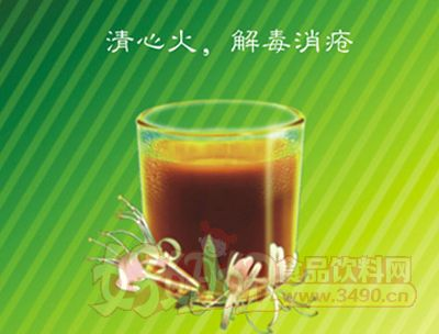 邓记凉茶清热暗疮茶