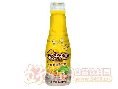花生牛奶500ml复合蛋白饮料