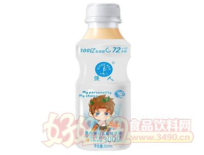 强人复合蛋白乳酸菌饮品350ml