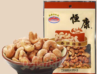 恒康食品香酥腰果120g袋