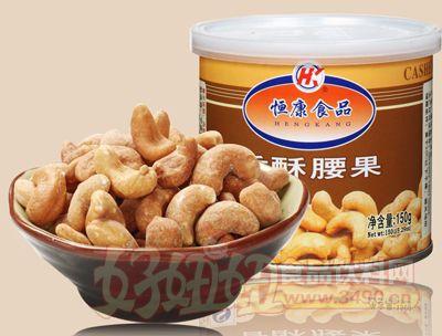 恒康食品香酥腰果150g罐