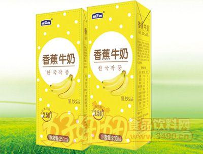 明太郎香蕉牛奶250ml