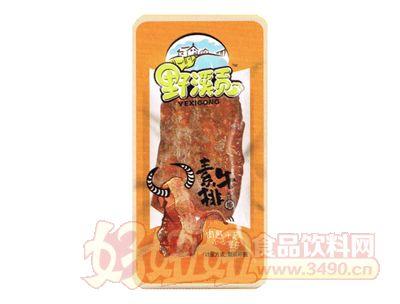 野溪贡素牛排透明包装