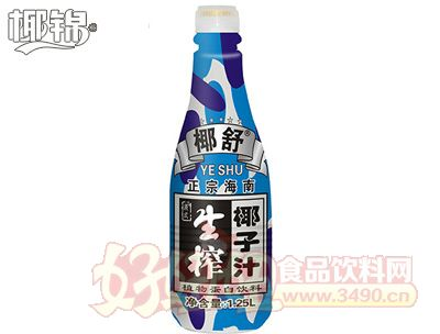 1.25L迷彩生榨椰子汁