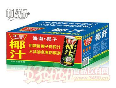245mLx24椰舒椰子汁纸箱