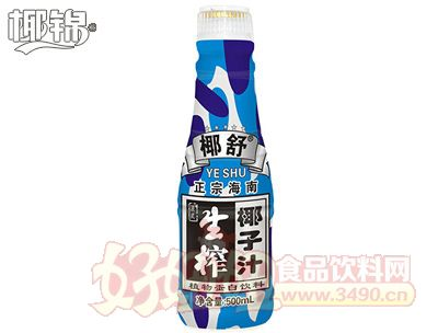 500mL迷彩生榨椰子汁
