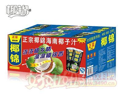245mLx24椰锦椰子汁