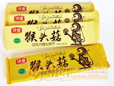 津都猴头菇巧克力威化饼干56g