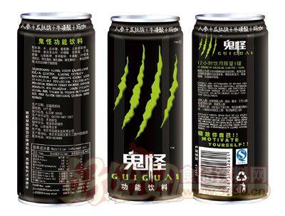 鬼怪功能饮料470ml