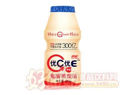 优C优E乳酸菌原味100ml瓶装