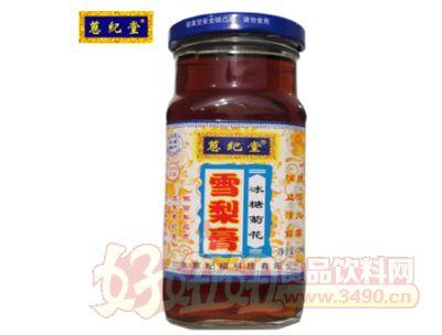 蒽纪堂冰糖菊花秋梨膏290g