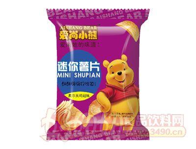 爱尚小熊迷你薯片奥尔良鸡翅味