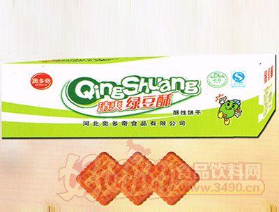 奥多奇绿豆酥