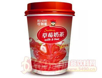 可利客草莓奶茶