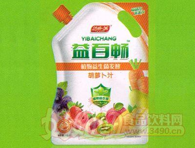 益百畅植物益生菌发酵胡萝卜汁1KG