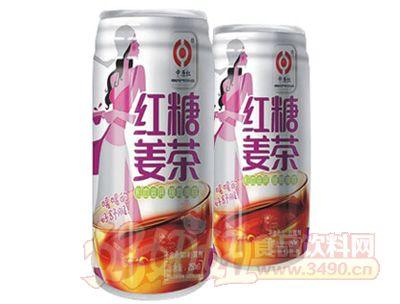 中原红红糖麦茶易拉罐330ml