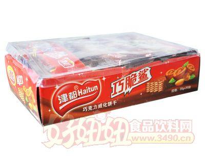 津都巧克力威化饼干20g×20块