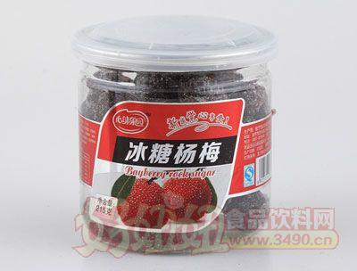 心味果园215克冰糖杨梅