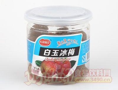心味果园230克白玉冰梅