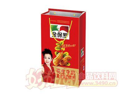 金保罗花生牛奶复合蛋白饮料(礼盒装)