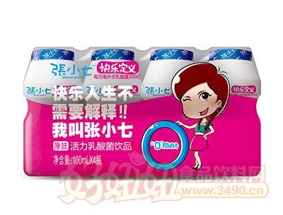 张小七活力乳酸菌饮品女生版
