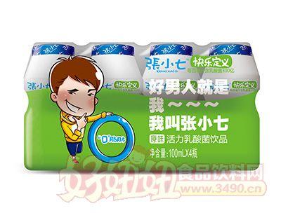 张小七原味活力乳酸菌饮品男生版