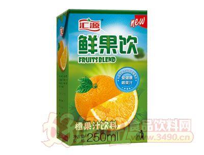 汇源鲜果饮橙果汁饮料250ml